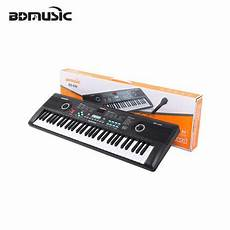 small electric keyboards electronic keyboard manufacturers suppliers factory buy wholesale electronic