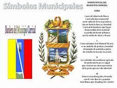 simbolos patrios y naturales del estado miranda simbolos naturales del estado miranda apexwallpapers com