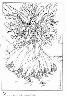 Malvorlagen Wings Saga Artist Brown Myth Mythical Mystical Legend