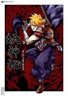 tales of demons and gods wiki read manga tales of demons and gods chapter 124 read manga online manga catalog 1