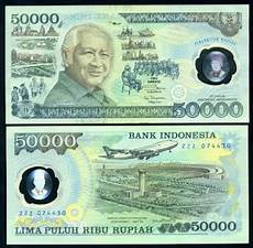 Mata Uang Indonesia Tempo Dulu Obachti 95