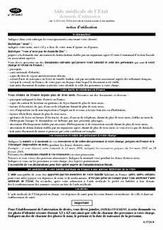aide de l état demande d aide m 233 dicale d etat formulaire cerfa