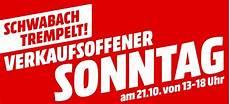 verkaufsoffener sonntag am 21 09 2018 mediamarkt schwabach