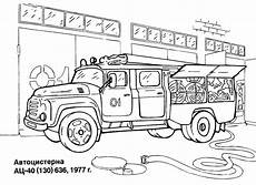 Gratis Malvorlagen Feuerwehrauto Truck Coloring Pages To And Print For Free