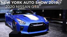 2020 nissan gt r new york auto show 2019 2020 nissan gt r 50th
