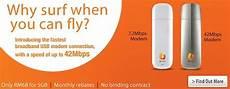 fastest mobile broadband onevsone u mobile introduces fastest broadband connection