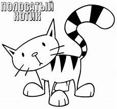 ausmalbilder lustige katzen katzen ausmalbilder lustige malvorlagen ausmalbilder