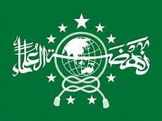 Logo Nahdlatul Ulama Foto 2017