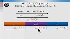 intermediate arabic worksheets 19833 quran arabic intermediate level lesson 13