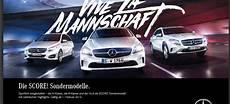 Mercedes Sondermodelle Score Dfb Spot