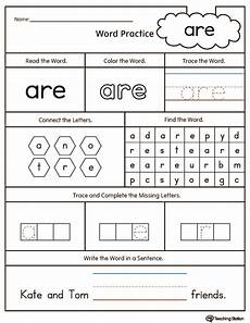 high frequency word are printable worksheet myteachingstation com