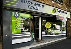 Tremplin Auto Moto Auto 233 Cole Et Moto 233 Cole En Essonne