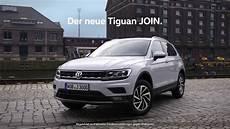 Volkswagen Der Tiguan Join