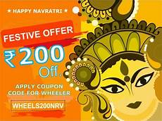 Malvorlagen Wings Happy Wheels Navaratri Offer Coupon Wheels And Wing Wings Logo Happy