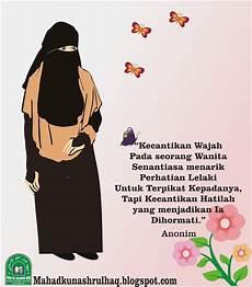 Gambar Kartun Muslimah Keren Terbaru 2019 Kata Mutiara