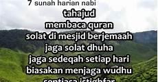 Koleksi Gambar Islami 7 Sunnah Harian Nabi
