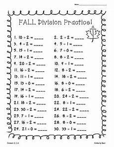basic division worksheets for grade 2 6640 fall division practice worksheet pack 4 leveled worksheets for back to school worksheets