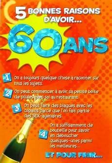 carte anniversaire 60 ans humoristique gratuite imprimer