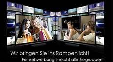 tv werbung aktuell home deutsche tv werbung