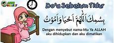 Bila Mengantuk Disorongkan Lengan Mari Baca Doa Sebelum