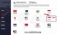 singapore passport to china visa free china visa