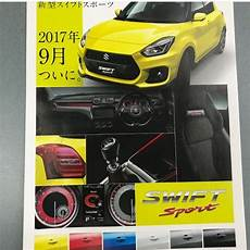 all new 2017 suzuki sport brochure leaked 6 mt
