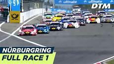 dtm nürburgring 2018 dtm n 252 rburgring 2018 race 1 multicam re live