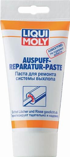 паста для ремонта системы выхлопа auspuff reparatur paste