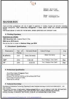 by madhup bajoria career resume format download