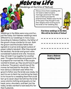 free bible activities for kids bible study for kids bible for kids bible lessons for kids