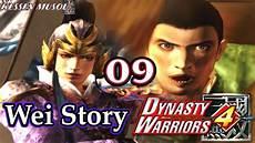 dynasty warriors 4 100 wei musou mode 09 zhang he