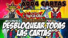Yugioh Malvorlagen Kostenlos Xbox 360 Desbloquear Todas Las Cartas 6004 Cartas Xbox 360