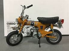 compare prices on honda dax shopping buy low price