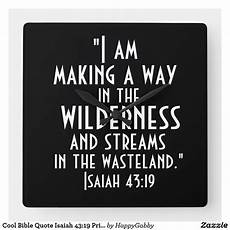 cool bible quote isaiah 43 19 print black square wall