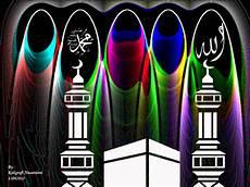 Huruf Al Quran Kaligrafi Nusantara