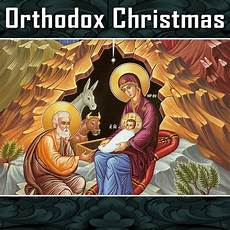 orthodox by divna ljubojevic and melodi on spotify