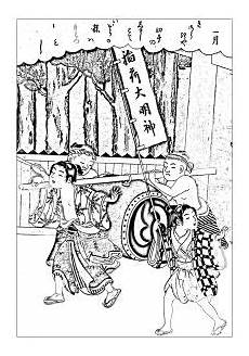 Age Malvorlagen Jepang Japan Japanese Drawings Coloring Pages Coloring