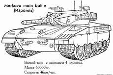 Malvorlagen Panzer Ausmalbilder Malvorlagen Fur Kinder Ausmalbilder Panzer Kostenlos