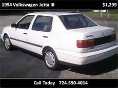 how does cars work 1993 volkswagen jetta iii parking system 1994 volkswagen jetta iii used cars pittsburgh pa youtube