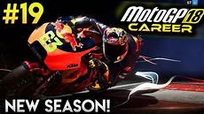 motogp 18 career mode part 19 new motogp season motogp