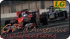 qualification formule 1 formule 1 2014 grand prix d australie qualifications