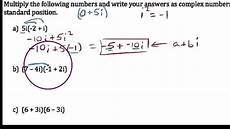 ha2 5 4 4 multiplying complex number in standard form youtube