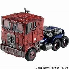 Takara Evasion Mode Optimus Prime