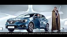 Pub Tv Renault Megane Wars 12 2017