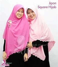 Cara Memakai Jilbab Syar I Segi Empat Tutorial