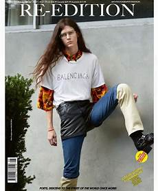 Re Edition Issue 8 Out This Week Eliza Douglas In