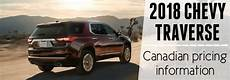 how much are chevy traverse how much does a chevy traverse cost