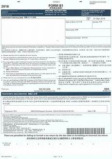 individual tax filing service singapore personal and expatriate tax filing