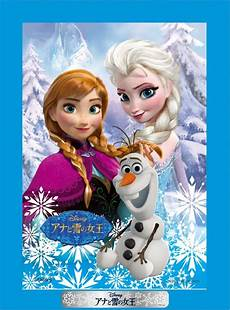 elsa and olaf frozen photo 37275572 fanpop