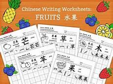 handwriting worksheets diy 21345 fruits writing activity worksheets 20 pages diy homeschool printable instant